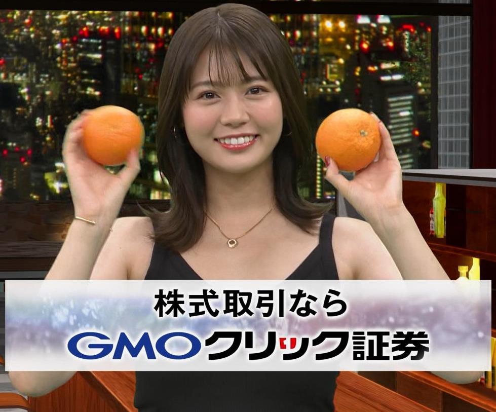 井口綾子 エロ・タンクトップキャプ・エロ画像9