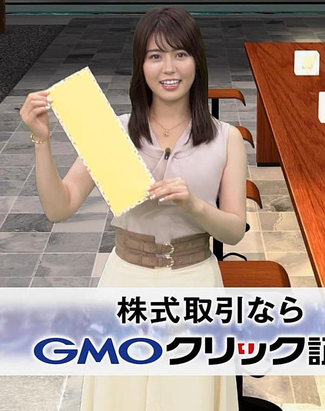 井口綾子 エロ控えめだが、清楚系でかわいいキャプ・エロ画像6
