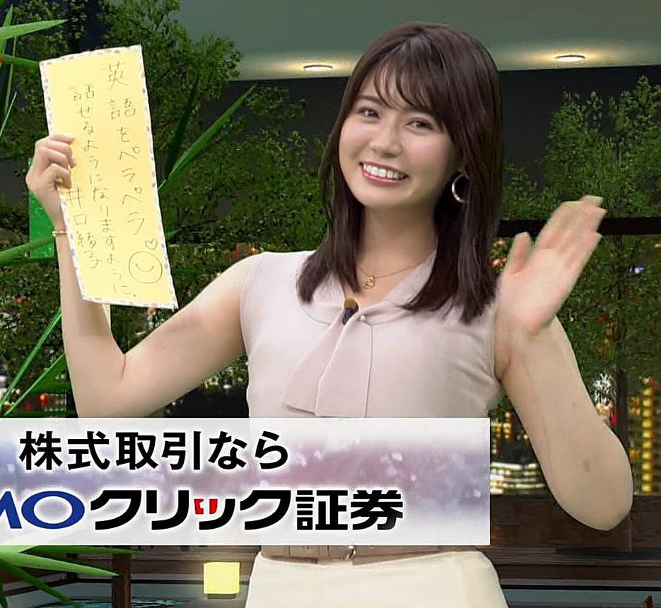 井口綾子 エロ控えめだが、清楚系でかわいいキャプ・エロ画像7