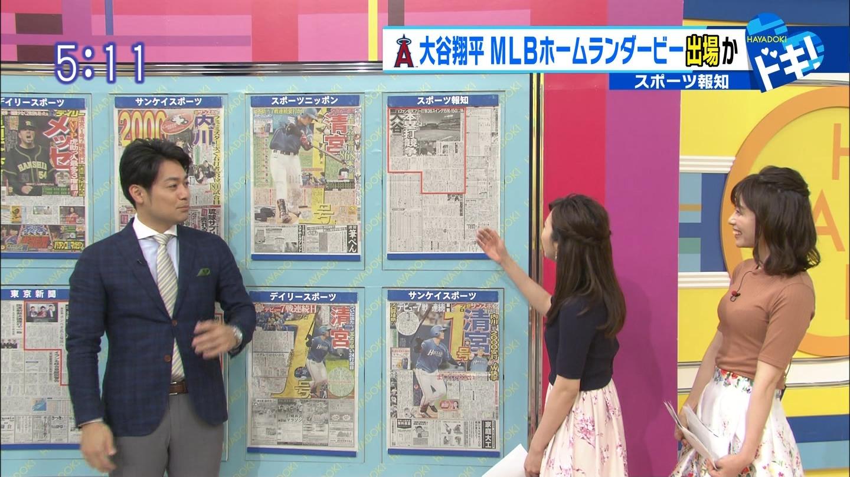 伊藤京子アナ クッキリしたニットおっぱいキャプ・エロ画像5