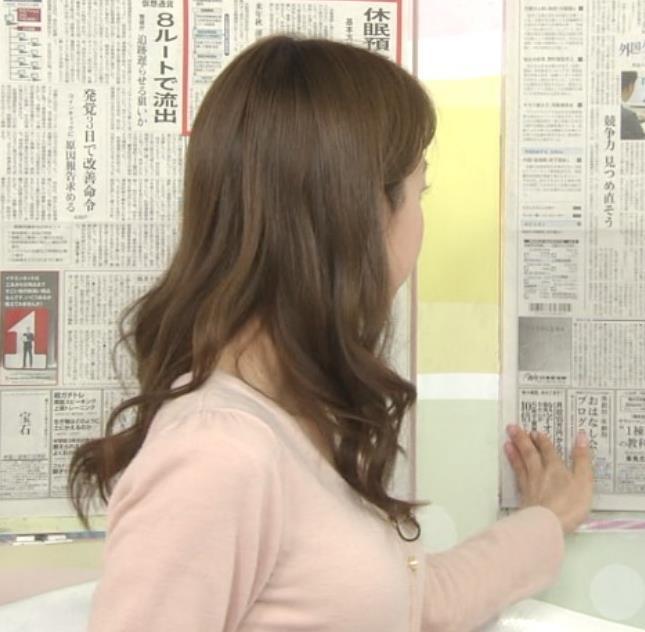伊藤弘美 アナ ニットおっぱい♡キャプ・エロ画像3