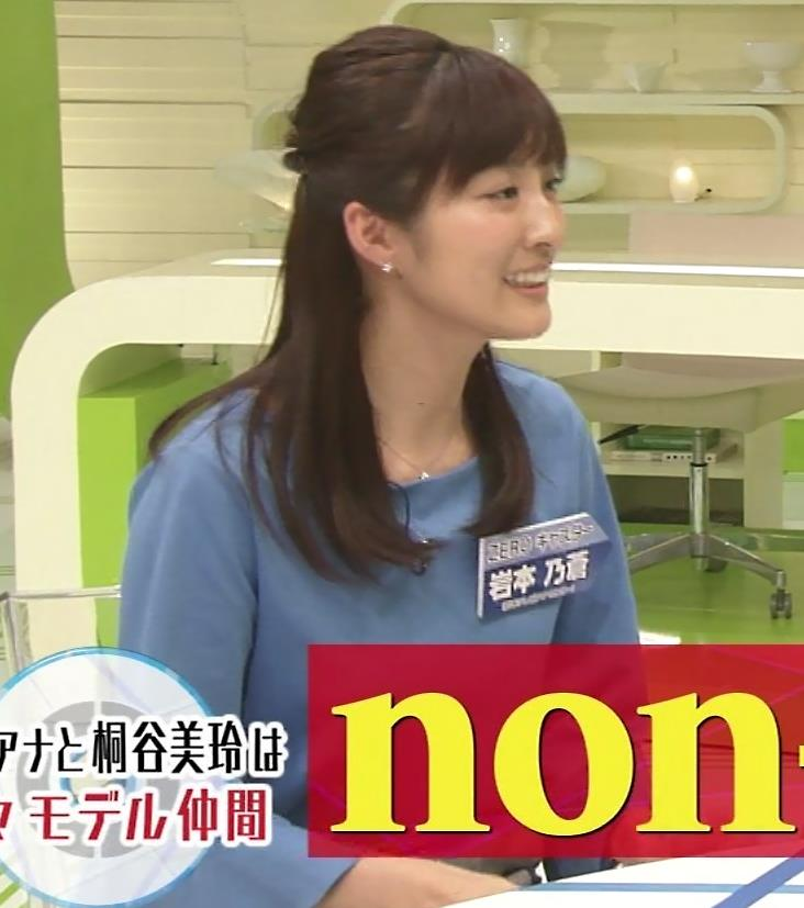 岩本乃蒼アナ おっぱいが目立つキャプ・エロ画像2