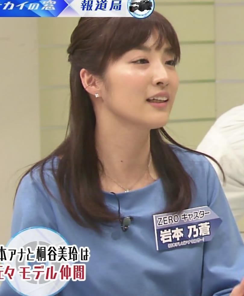 岩本乃蒼アナ おっぱいが目立つキャプ・エロ画像3