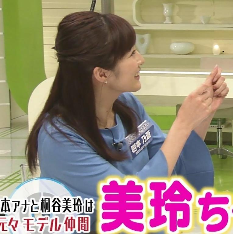 岩本乃蒼アナ おっぱいが目立つキャプ・エロ画像5