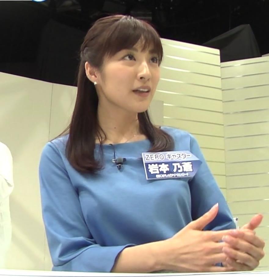 岩本乃蒼アナ おっぱいが目立つキャプ・エロ画像6