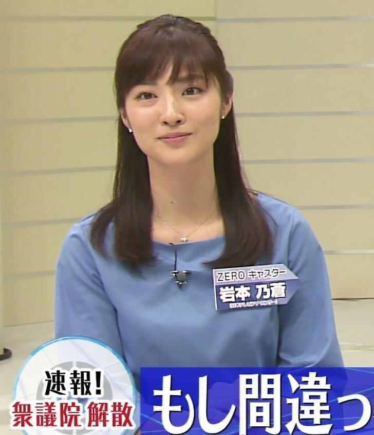 岩本乃蒼アナ おっぱいが目立つキャプ・エロ画像7