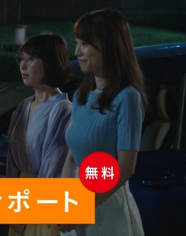 泉里香 保険CMのニットおっぱいエロ過ぎキャプ・エロ画像6