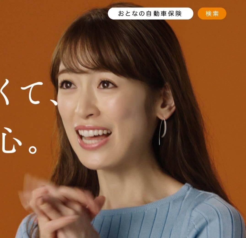 泉里香 保険CMのニットおっぱいエロ過ぎキャプ・エロ画像8