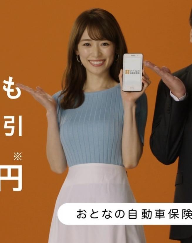 泉里香 保険CMのニットおっぱいエロ過ぎキャプ・エロ画像9
