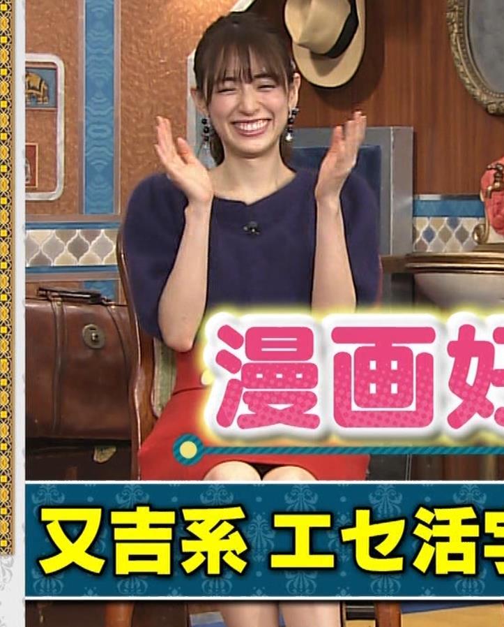 泉里香 ミニスカート▼ゾーンキャプ・エロ画像