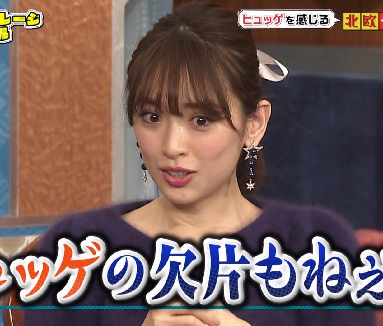 泉里香 ミニスカート▼ゾーンキャプ・エロ画像4