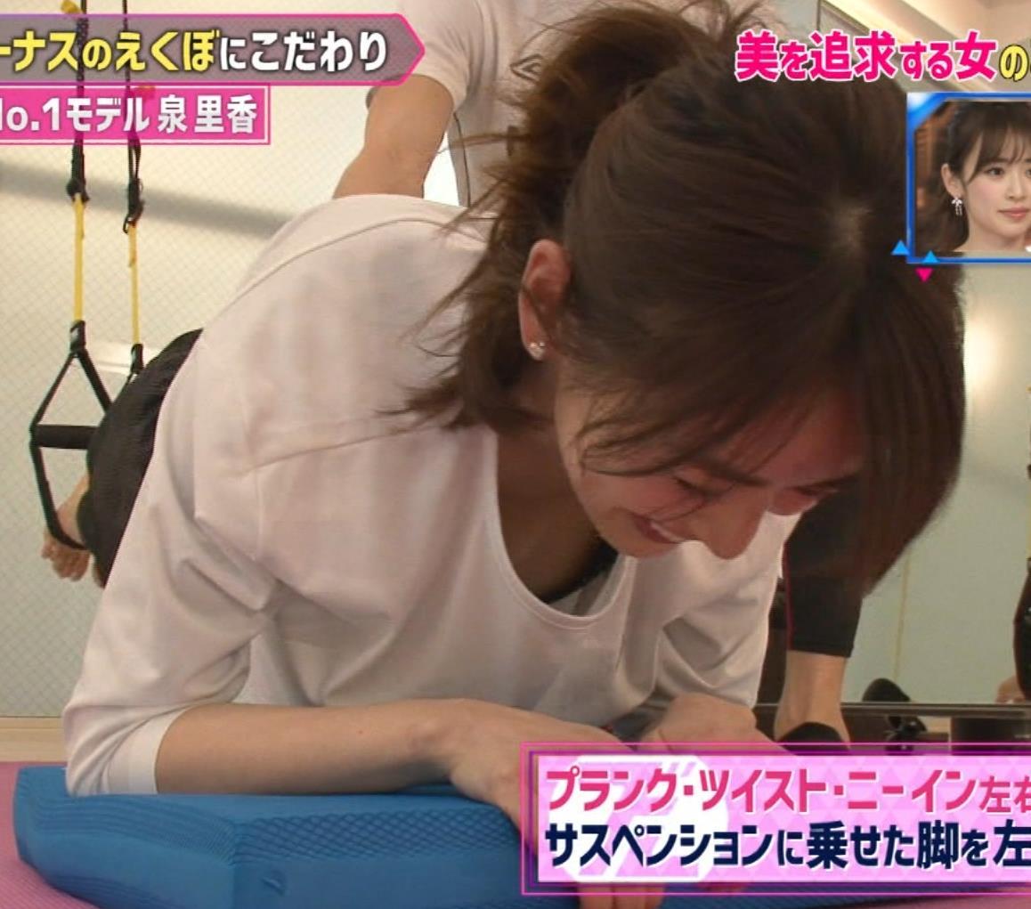 泉里香 ブラがチラチラ見えるGIF動画キャプ・エロ画像3