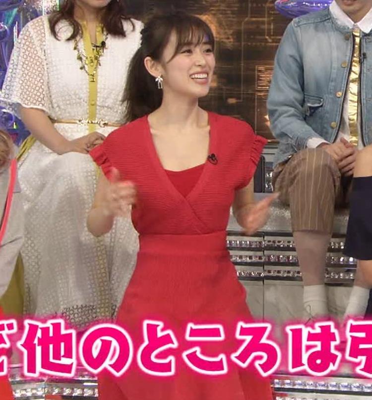 泉里香 ブラがチラチラ見えるGIF動画キャプ・エロ画像8