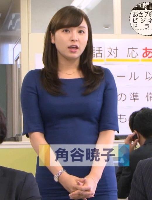 角谷暁子アナ タイトなワンピースキャプ・エロ画像2