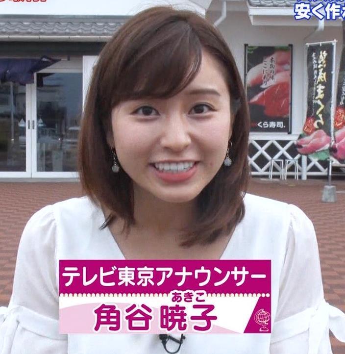 角谷暁子アナ タイトなスカートのお尻キャプ・エロ画像