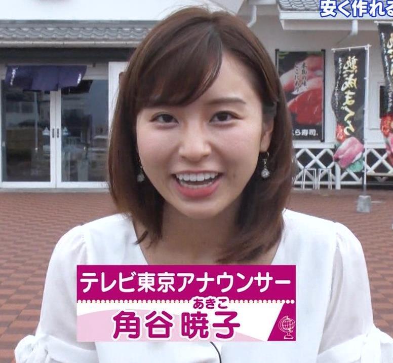 角谷暁子アナ タイトなスカートのお尻キャプ・エロ画像2