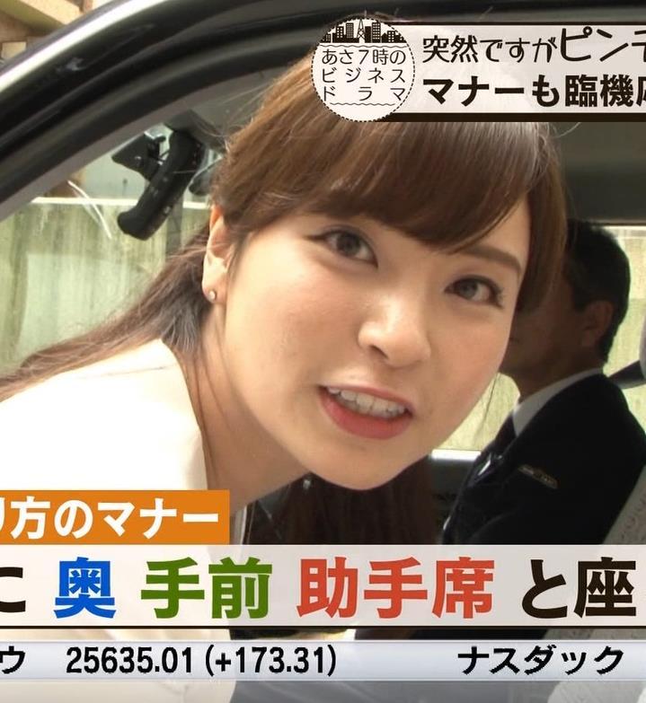 角谷暁子アナ 車から降りるときに太もも大胆露出!キャプ・エロ画像