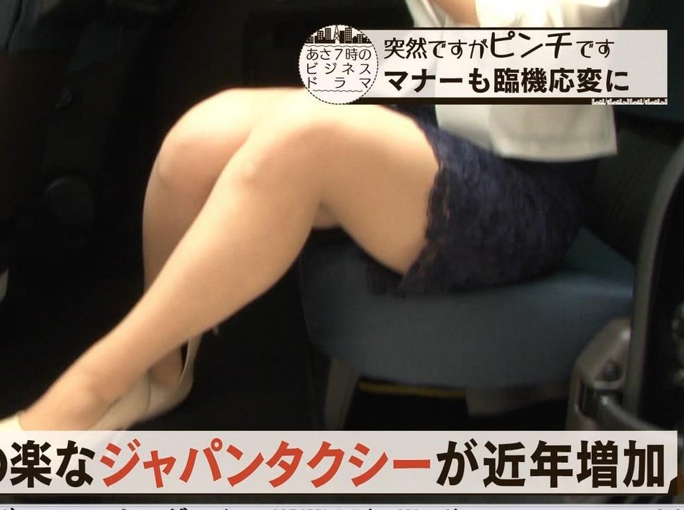 角谷暁子アナ 車から降りるときに太もも大胆露出!キャプ・エロ画像10
