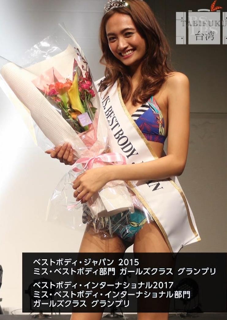 香川沙耶 美人モデルのニット乳&お尻キャプ・エロ画像4