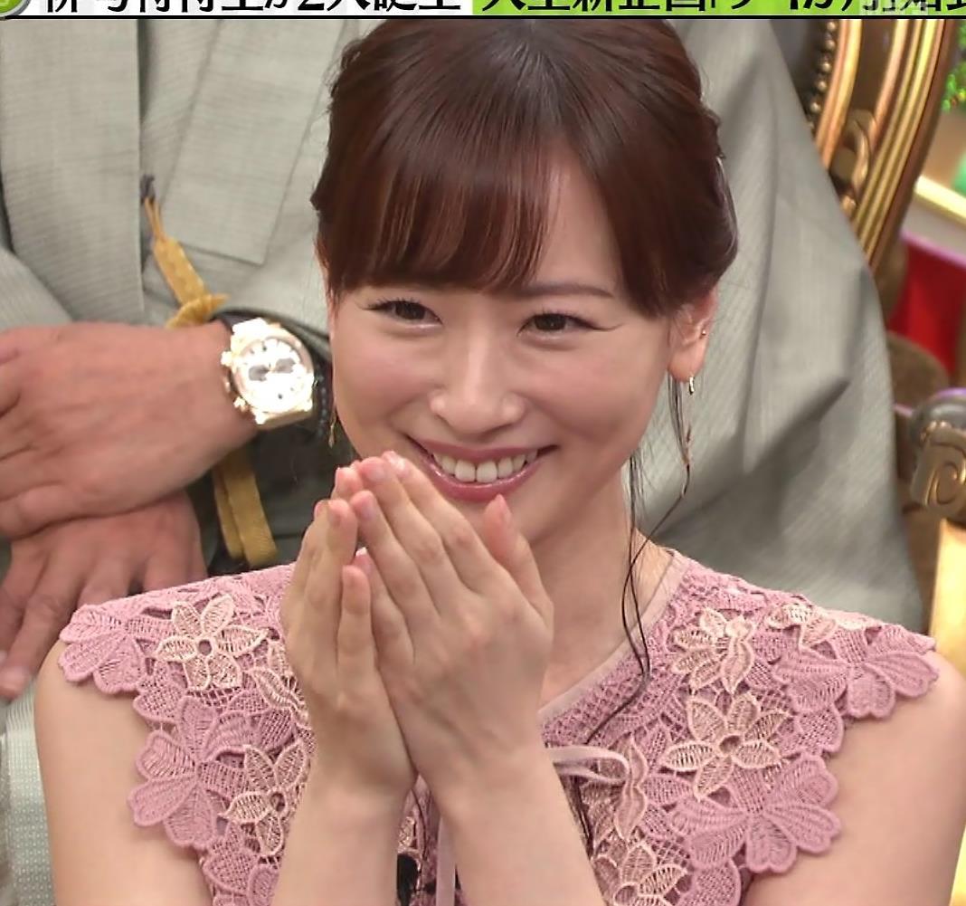 皆藤愛子 珍しくワキ全開!!キャプ・エロ画像3