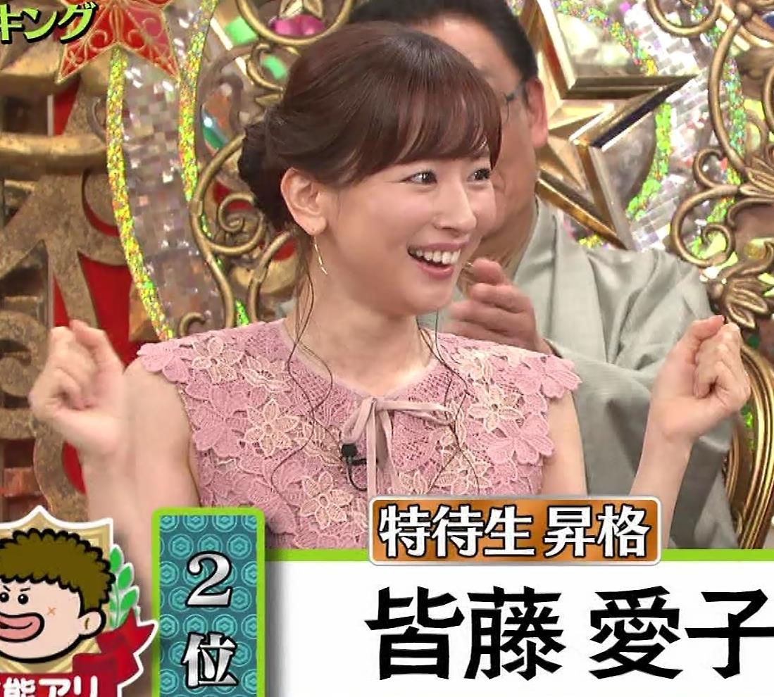 皆藤愛子 珍しくワキ全開!!キャプ・エロ画像6