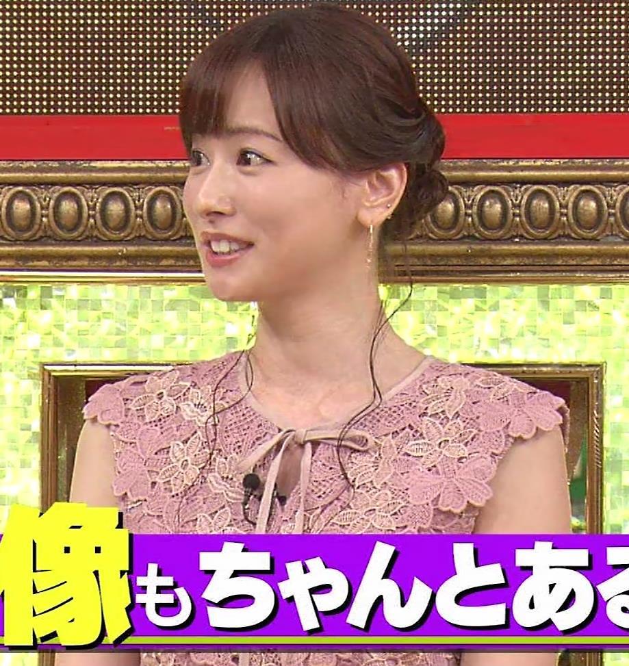 皆藤愛子 珍しくワキ全開!!キャプ・エロ画像7