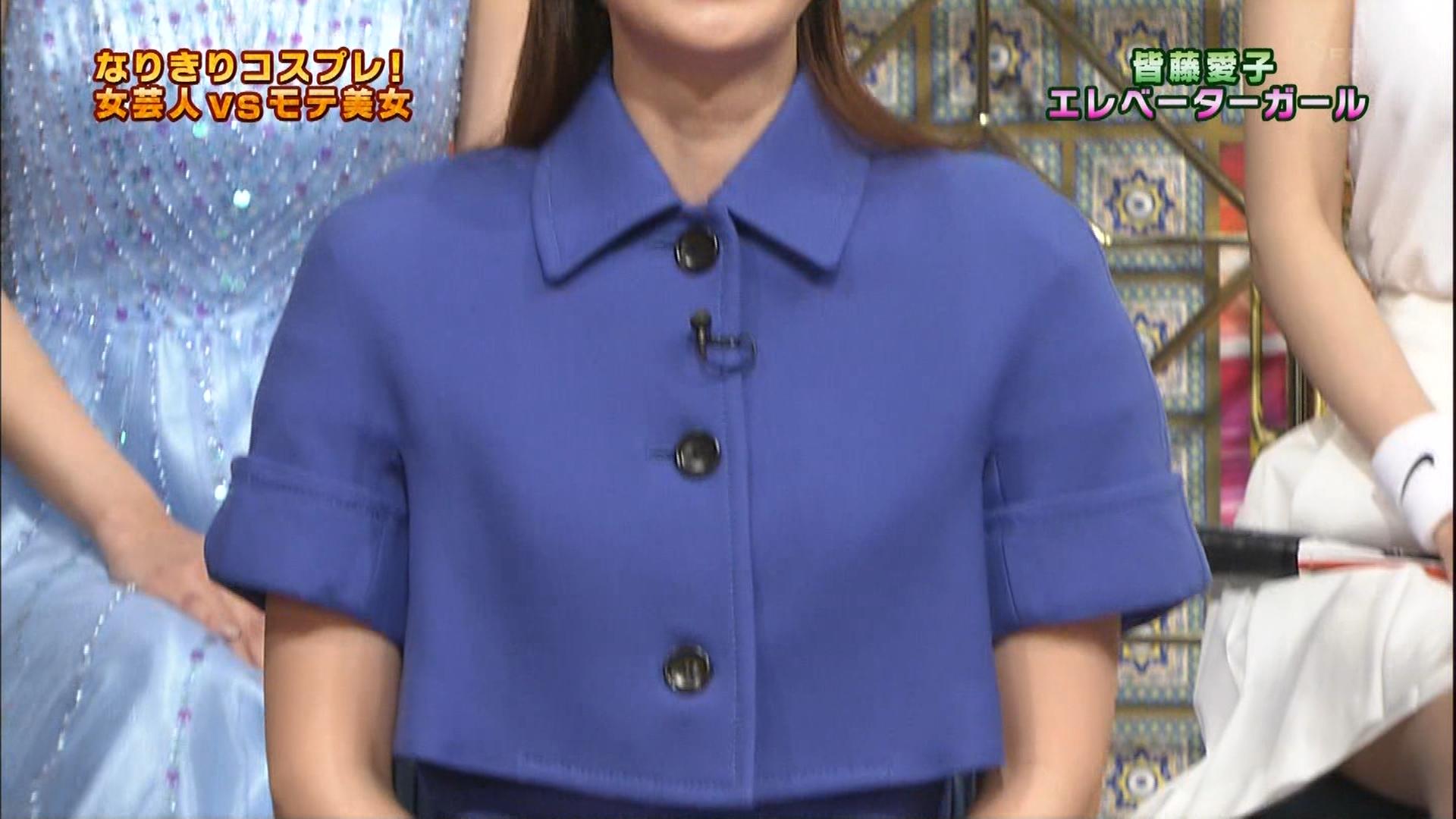 皆藤愛子 ミニスカートの中をアップで撮られるキャプ・エロ画像4