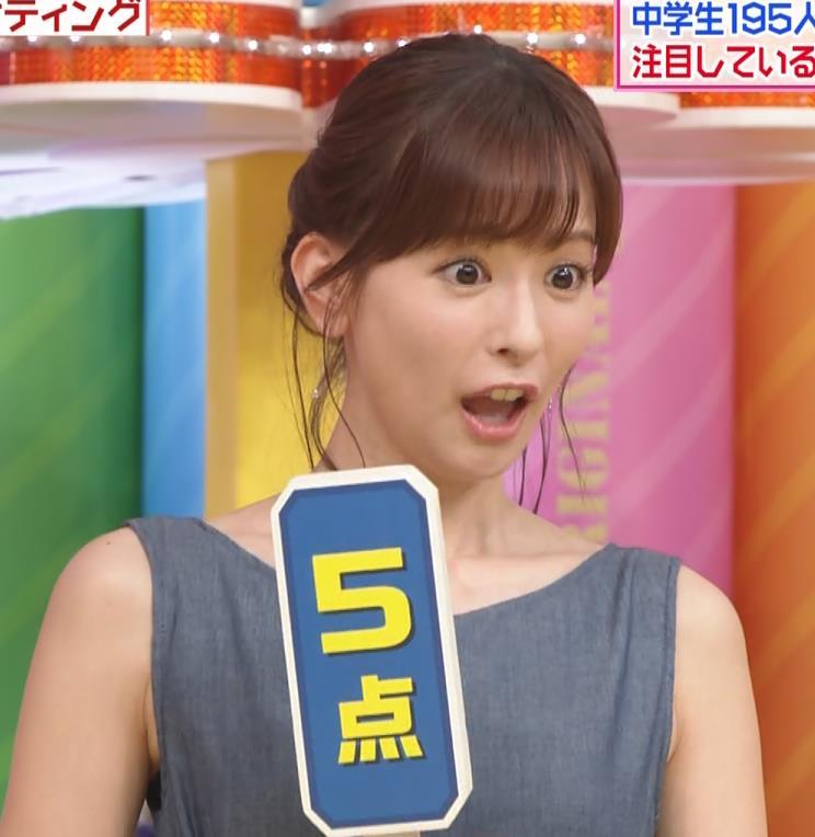 皆藤愛子 ワキ全開!キャプ・エロ画像6
