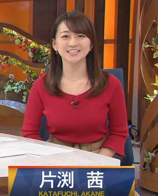 片渕茜アナ ニット乳キャプ・エロ画像