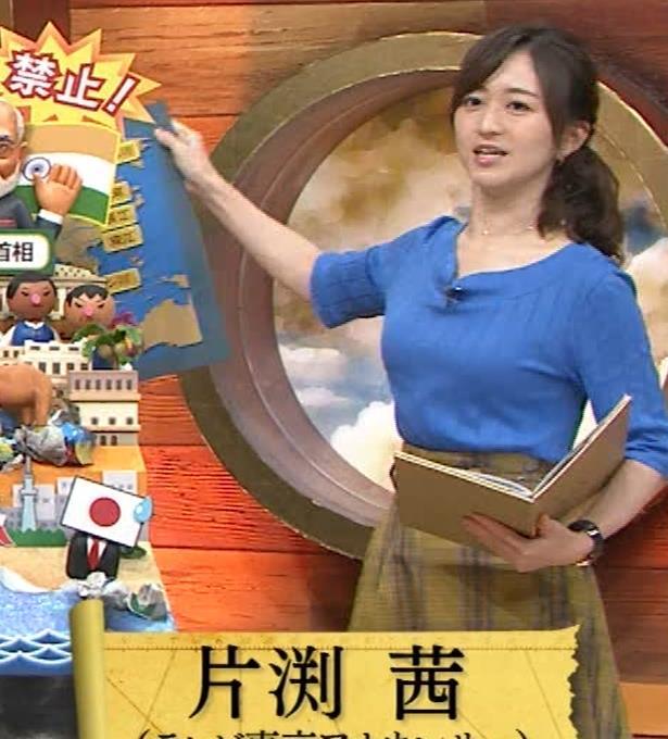 片淵茜アナ 横乳でデカいのがよくわかるキャプ・エロ画像3