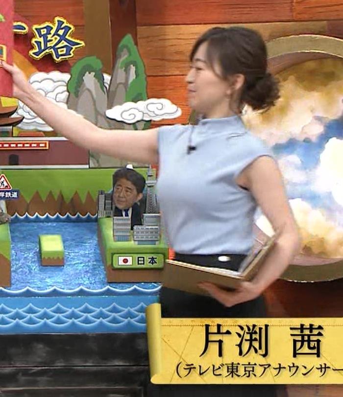 片渕茜アナ 巨乳ノースリーブからインナーちらりキャプ・エロ画像