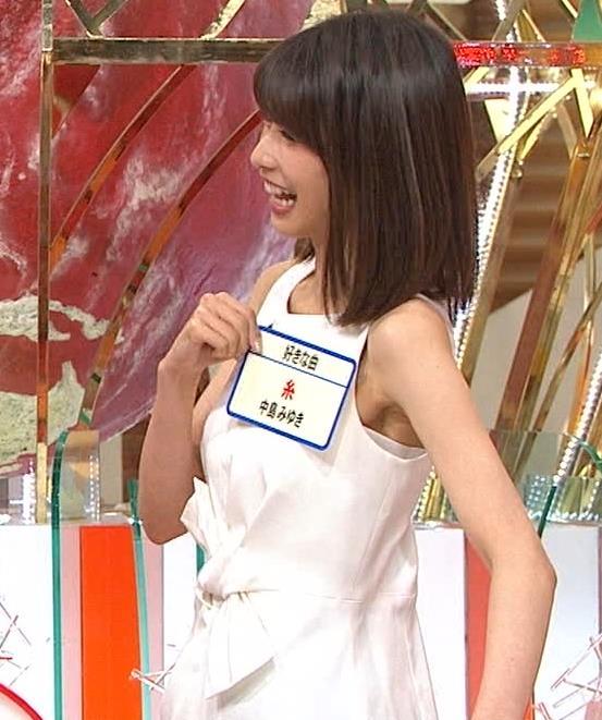 加藤綾子アナ またノースリーブのワキチラがエロいキャプ・エロ画像