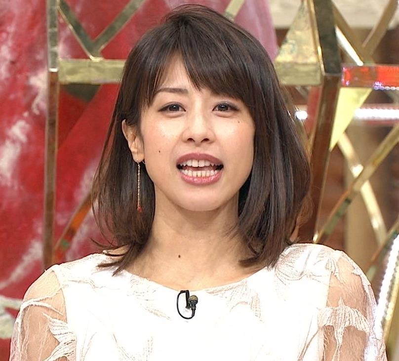 加藤綾子アナ またノースリーブのワキチラがエロいキャプ・エロ画像2