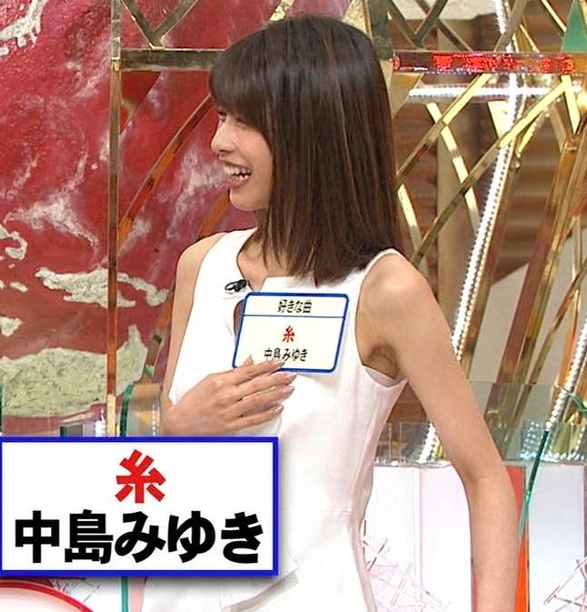 加藤綾子アナ またノースリーブのワキチラがエロいキャプ・エロ画像6