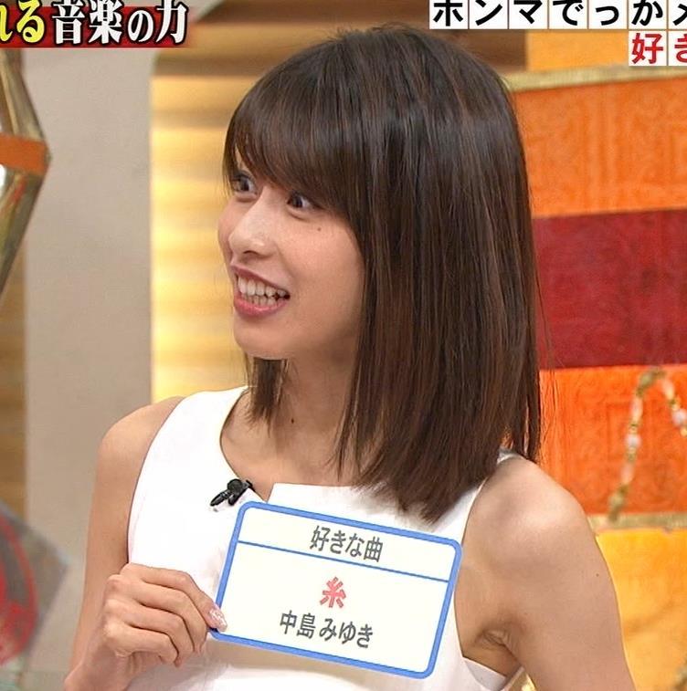 加藤綾子アナ またノースリーブのワキチラがエロいキャプ・エロ画像7