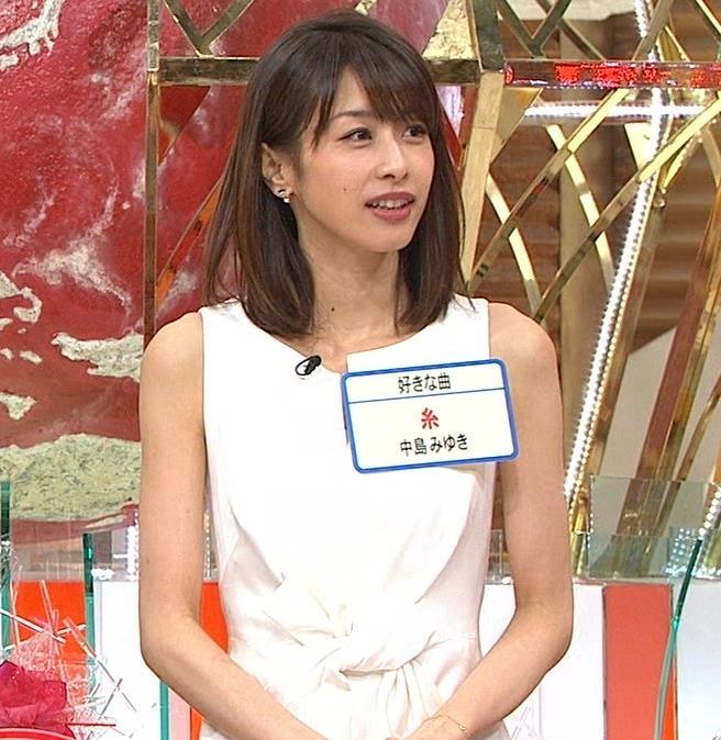 加藤綾子アナ またノースリーブのワキチラがエロいキャプ・エロ画像8