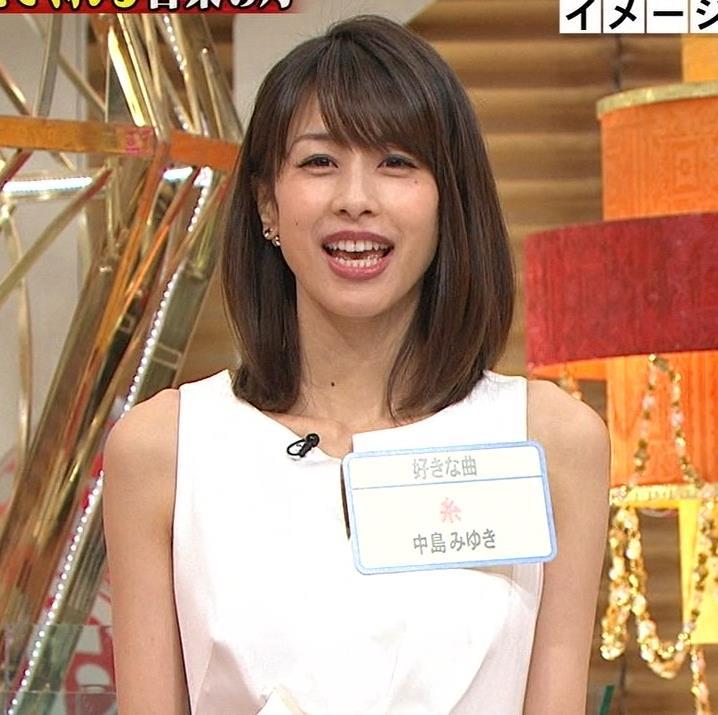 加藤綾子アナ またノースリーブのワキチラがエロいキャプ・エロ画像9