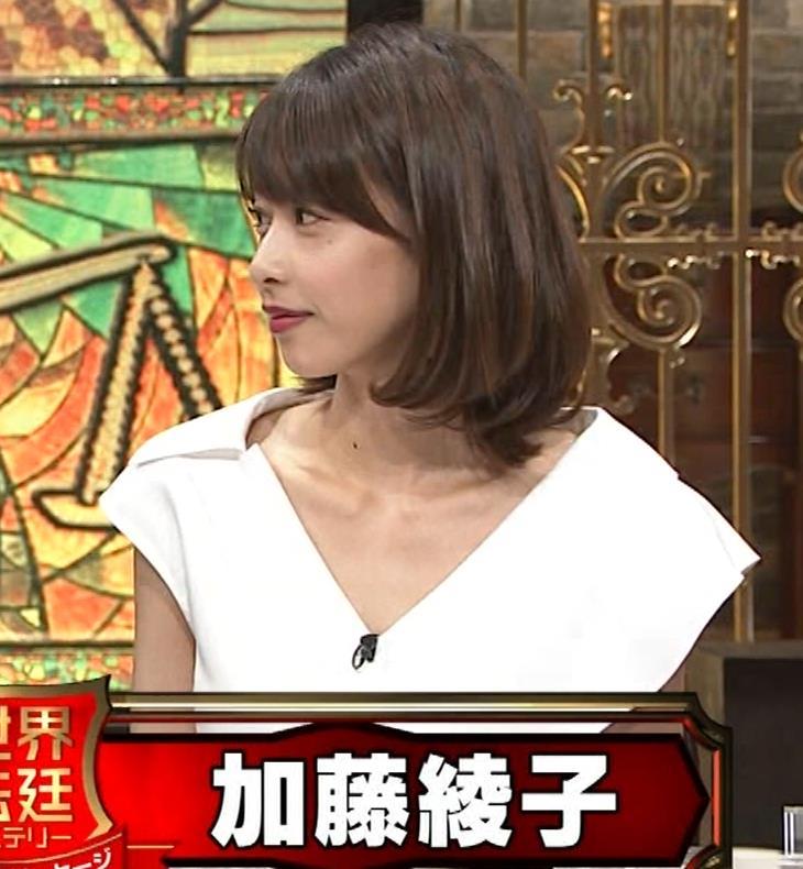 加藤綾子 ブラ紐ちら!デコルテ露出!キャプ・エロ画像