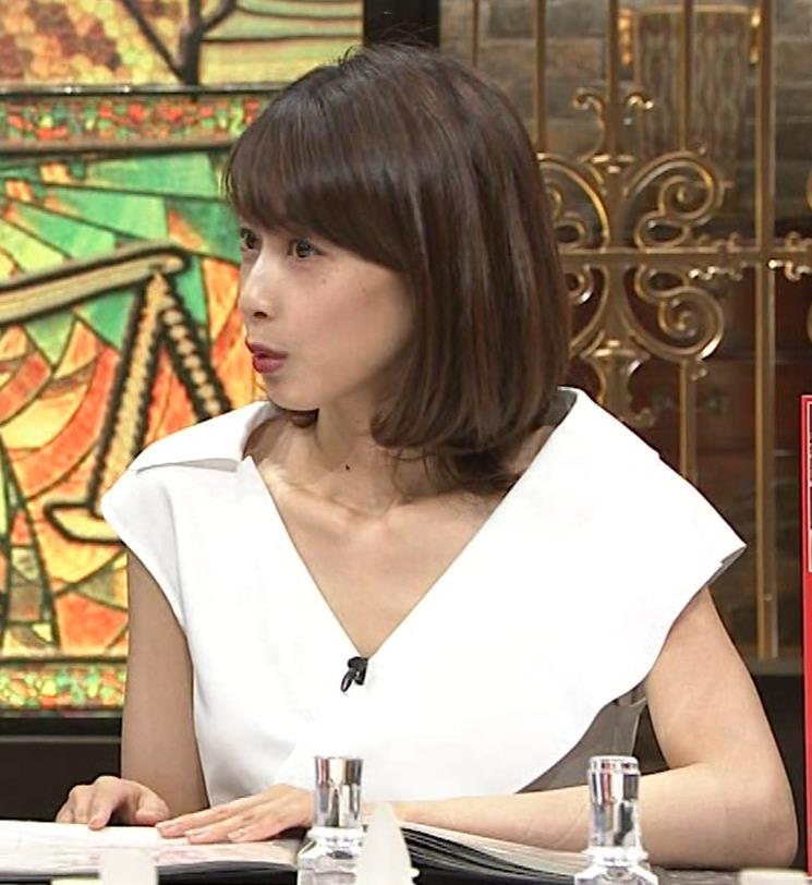 加藤綾子 ブラ紐ちら!デコルテ露出!キャプ・エロ画像4