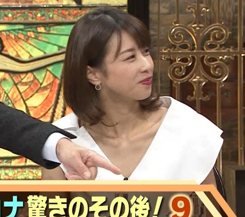 加藤綾子 ブラ紐ちら!デコルテ露出!キャプ・エロ画像6