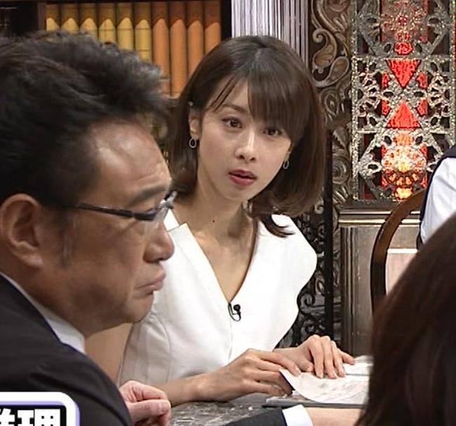 加藤綾子 ブラ紐ちら!デコルテ露出!キャプ・エロ画像8
