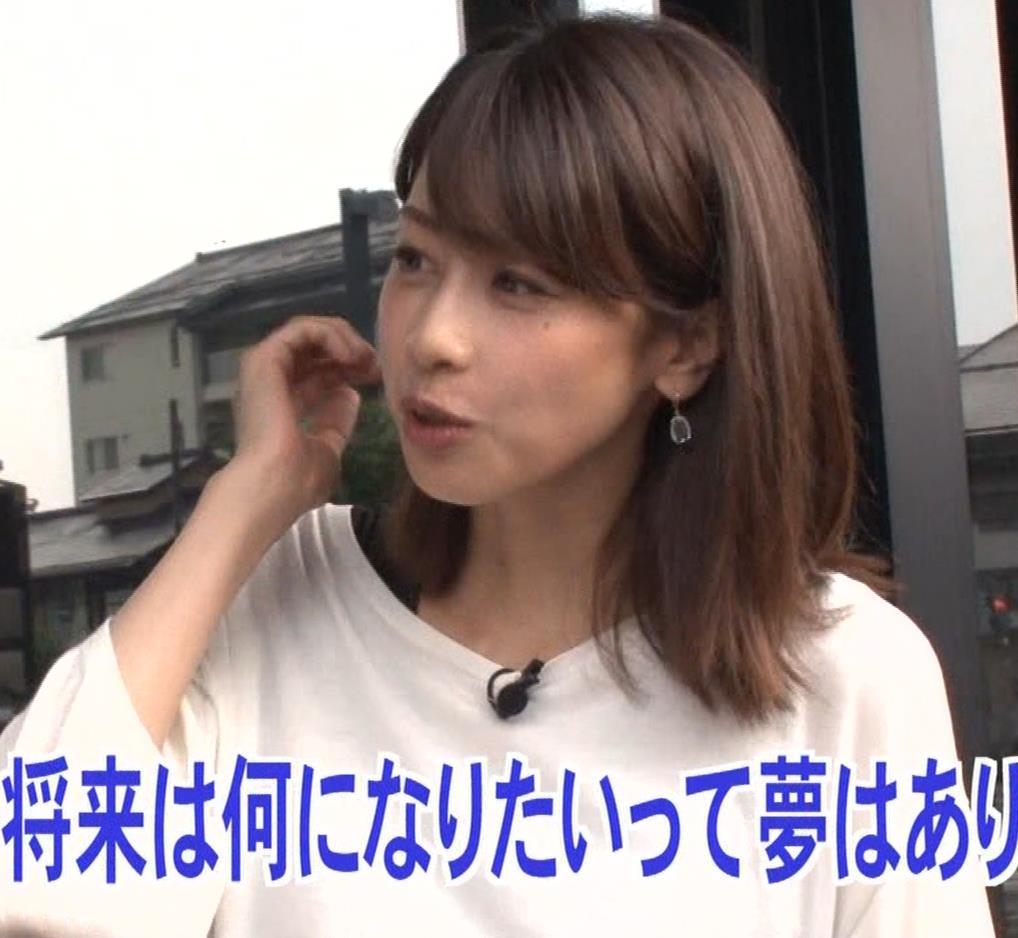 加藤綾子アナ 吹き矢で疑似フェラキャプ・エロ画像11