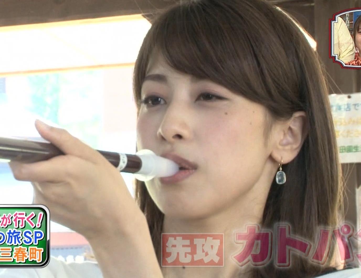 加藤綾子アナ 吹き矢で疑似フェラキャプ・エロ画像6