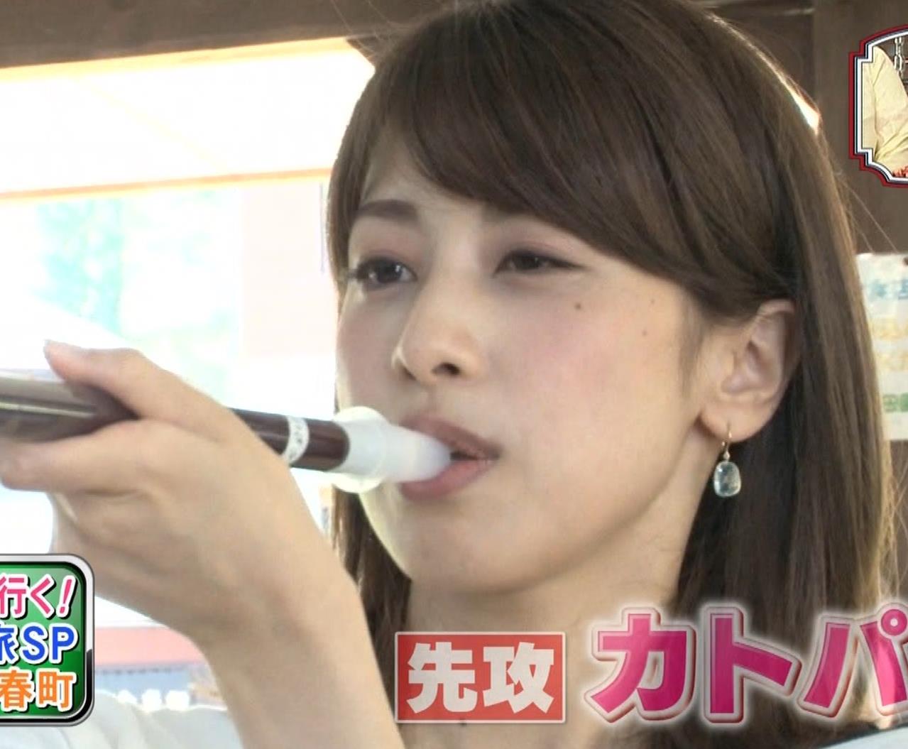 加藤綾子アナ 吹き矢で疑似フェラキャプ・エロ画像8