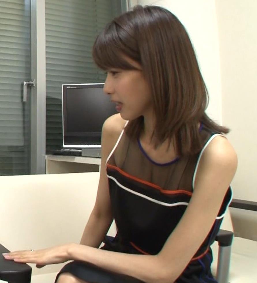 加藤綾子 ワキ全開GIF動画キャプ・エロ画像