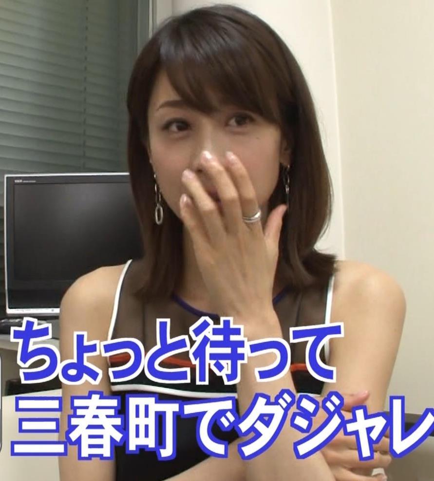 加藤綾子 ワキ全開GIF動画キャプ・エロ画像6