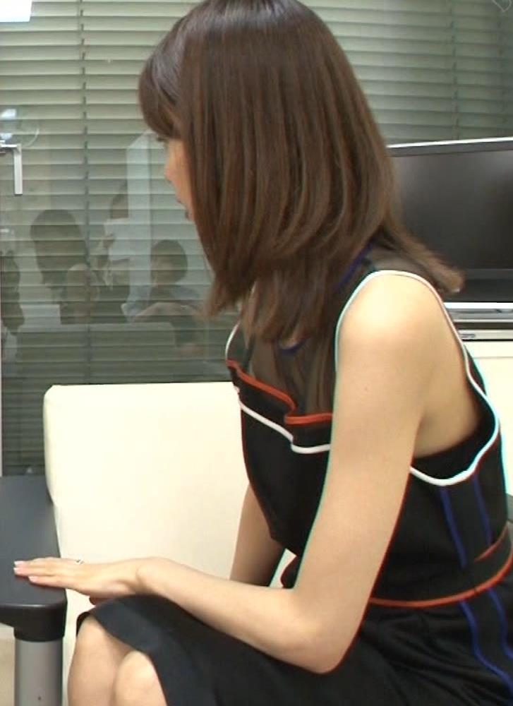 加藤綾子 ワキ全開GIF動画キャプ・エロ画像10