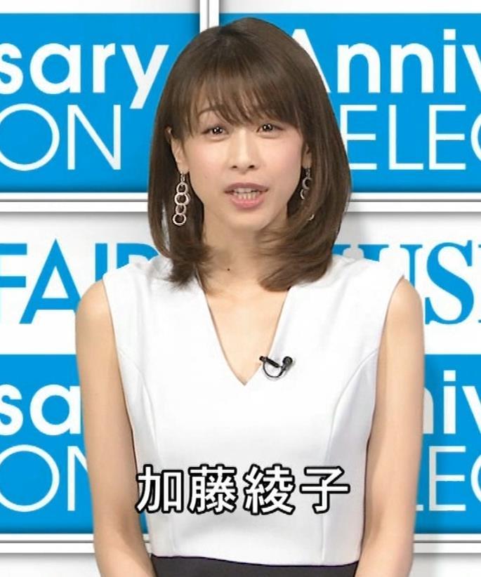 加藤綾子 衣装も表情もセクシーキャプ・エロ画像