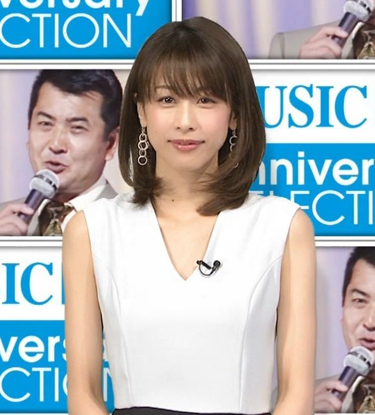 加藤綾子 衣装も表情もセクシーキャプ・エロ画像3