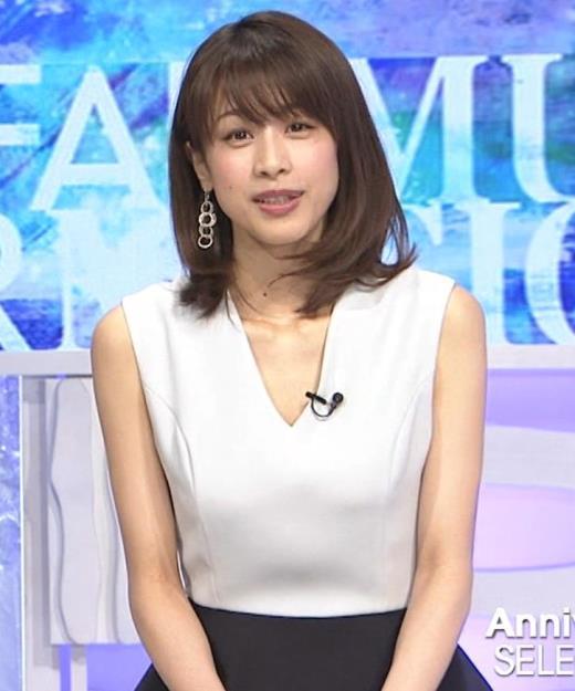 加藤綾子 衣装も表情もセクシーキャプ画像(エロ・アイコラ画像)